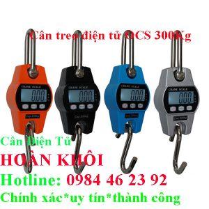 can-treo-dien-tu-300kg-ocs-can-treo-dien-tu-hoan-khoi